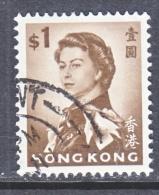 HONG KONG  212  A   (o)   Wmk 314 Sideways - Hong Kong (...-1997)