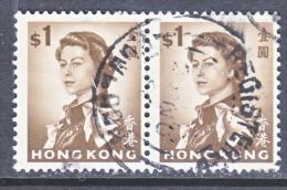 HONG KONG  212  A X 2     (o)   Wmk 314 Sideways - Hong Kong (...-1997)