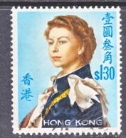 HONG KONG  213  C    (o)   Wmk 314 Sideways - Hong Kong (...-1997)