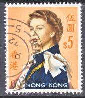 HONG KONG  215  B    (o)   Wmk 314 Sideways - Hong Kong (...-1997)