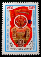 REPUBLIQUE SOCIALISTE SOVIETIQUE D´AZERBAÏDJAN 1980 - NEUF ** - YT 4687 - MI 4948 - 1923-1991 URSS