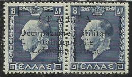 OCCUPAZIONE ITALIANA CEFALONIA E ITACA KEFALONIA ITHACA 1941 KING GEORGE II RE GIORGIO ARGOSTOLI 8 + 8 D MNH SIGNED - Cefalonia & Itaca