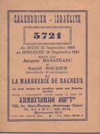 Calendrier Israélite N° 5721 Du Jeudi 22 Septembre 1960 Au Dimanche 10 Septembre 1961 Calendrier De 32 Pages - Calendriers