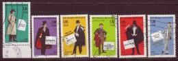 FRANCE - 1996 - YT  N°  3025 / 3030 - Oblitérés  - Série Policiers - Usati
