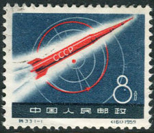 China 1959. Michel #453 VF/(*)  (TS10) - 1949 - ... People's Republic