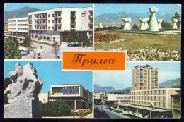 AK   KOSOVO    PRIZREN    1968 - Kosovo