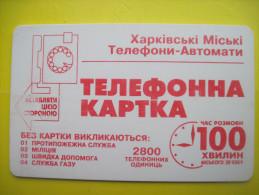 Ukraine. Kharkiv 1998  UKRTELECOM  Prepaid Phonecard. - Oekraïne