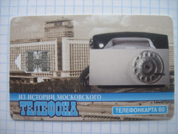 Russia. History Of The Telephone. MGTS Moscow. 1999. Prepaid Phonecard. - Telephones