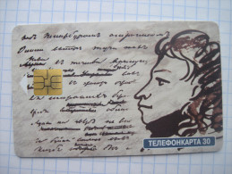 Russia. Pushkin`s 200th Anniversary. MGTS Moscow. 1999. Prepaid Phonecard. - Telephones