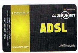 SIRIA  (SYRIA)  - SYRIAN TELECOM  (GSM RECHARGE) -  ADSL1000     -  USED  -  RIF. 8825 - Syria