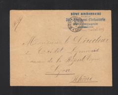 Lettre 1917 Depot Divisionnaire 247e Regiment D'Infanterie - Poststempel (Briefe)