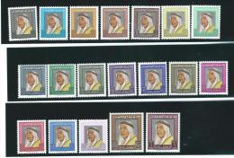 Kuwait   SG   216/234           **            MNH  /   postfris  /  postfrisch  /  neuf    **