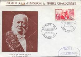 IER JOUR D'EMISSION FRANCE - 1955  -  CHARDONNET  - BESANCON - Marcophilie (Lettres)