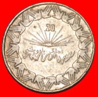 ★ INDEPENDENCE-20★ ALGERIA ★1 DINAR (1983)! NO RESERVE! - Algerien