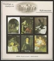 LIBERIA 2000 - Rijksmuseum Paintings - M/s MNH - Liberia