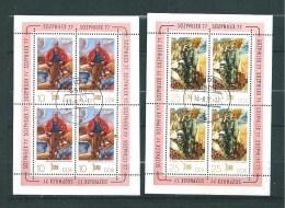 Allemagne   Blocs De 1977  N°43  Et  44  Oblitérés - [6] Democratic Republic