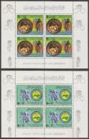 LIBYA 1979 - Junior Cycling - Sheets Set MNH - Libië