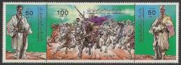 LIBYA 1984 - Evacuation Foreign Forces - Strip MNH - Libië
