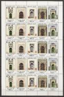LIBYA 1985 - Mosque Entrances - Full Sheet MNH - Libië