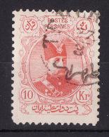 IRAN 1903-4 Sc#360 Shah Muzaffar-ed-Din, USED - Iran