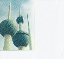 Kuwait Towers     # 04054 - Kuwait