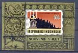 Mgm1140 RESTAURATIE BOROBUDUR TEMPEL RESTAURATION TEMPLE INDONESIË INDONESIA 1983 PF/MNH - Monumenten