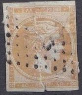 GREECE 1871-72 Large Hermes Head Issue On Paper Of Inferior Quality 40 L Yellow Flesh Vl. 49 A Faulty ! - Gebruikt