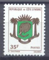 Cote D´Ivoire YT N°372 Armoiries De Cote D'Ivoire Neuf ** - Côte D'Ivoire (1960-...)