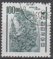 N° 306 O Y&T 1963 Cloche Du Roi Kyongdok - Corea Del Sud