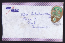 Domestic  Air Mail Cover   Coconut-shaped 9s Official Stamp - Tonga (1970-...)