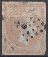 GREECE 1871-72 Large Hermes Head Issue On Paper Of Inferior Quality 40 L Yellow Flesh Vl. 49 A - Gebruikt