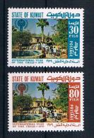 Kuwait 1979 Kinder Mi.Nr. 818/19 kpl. Satz **