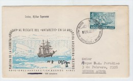 Argentina ANTARCTIC FIRST DAY COVER FDC 1964 - Stamps