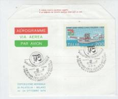 Italy AEROPHILATELIC DAY AEROGRAMME FDC 1976 - Unclassified