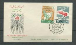 SYRIE FDC 17/04/1959  EVACUATION - Syrie