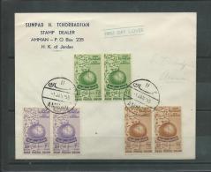 JORDANIE FDC  1/01/1955 Mi 311-313 ANNIV. UNION POSTALE ARABE - Jordanie