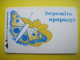 Ukraine. Blue Batterfly. 1680 Units. Kirovograd   1997  UKRTELECOM. Prepaid Phonecard. - Ukraine