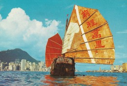 Chinese Junk     Kowlon  Hong Kong.  Sent To England.  # 04058 - Voiliers