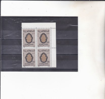 MAROC : Création De La Loterie Nationale  : Y&T : ** : 630 - Marocco (1956-...)