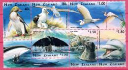 Neuseeland, 1996, Einheimische Tiere, Block (MI 1511-1516), MNH - Stamps
