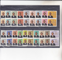 MAROC : Roi Hassan II   : Y&T : ** :655 à 673 Blocs De 2 Timbres - Maroc (1956-...)
