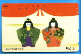 Japan Japon Telefonkarte T�l�carte Phonecard Telefoonkaart -  Kultur  Frau