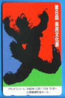 Japan Japon Telefonkarte T�l�carte Phonecard Telefoonkaart -  Kultur  Schrift