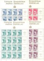 1990. Lithuania, Definitives, Angel And Map, 4 Sheetlets, Mint/** - Lithuania