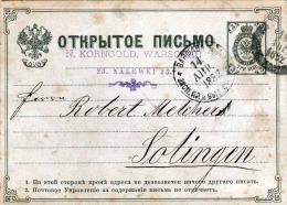 Warschau 1882 - Ganzsache Gel.v.Warschau > Solingen