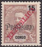 CONGO-1915 - D. Carlos I, Com Sobrecarga «REPUBLICA» 15 R.   Pap. Porc.   * MH  D. 11 1/2   Afinsa Nº 130 - Congo Portoghese