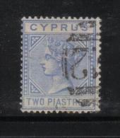 W1817 - CIPRO 1882 , Il N. 19/I  Usato - Cyprus (...-1960)