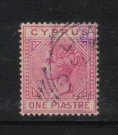 W1837 - CIPRO 1882 , Il N. 18  Usato - Cipro (...-1960)