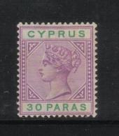 W1897 - CIPRO 1894 , Il N. 25  *  Mint - Cipro (...-1960)