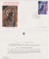 ART ARCHEOLOGY DUNHUANG BUDDHISM BODHISATTVA CHINA 1990 FDC Painting Frescoes - Buddhismus